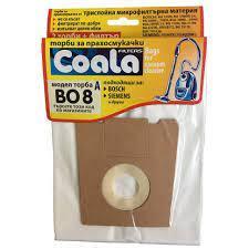 Синтетични торби за прахосмукачки Bosch - BO8A, , Торби за домакински прахосмукачки, Консумативи,  c0a41b79